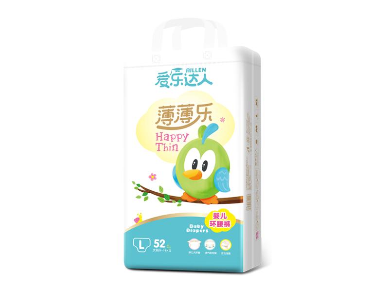爱乐纸尿裤供应厂家_福建的爱乐纸尿裤供应商是哪家