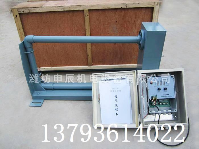 安徽金属探测仪-山东哪里可以买到质量好的山东金属探测仪