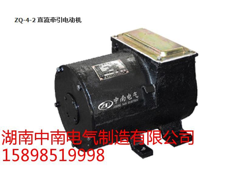 湘潭齐全直流牵引电动机供应|直流牵引电动机低价批发