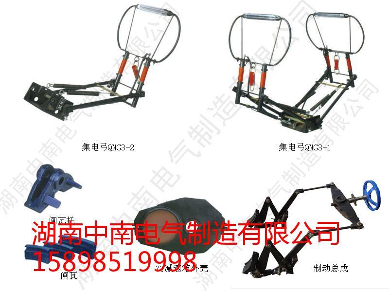 选购超值的司机控制器就选中南电气,西藏司机控制器