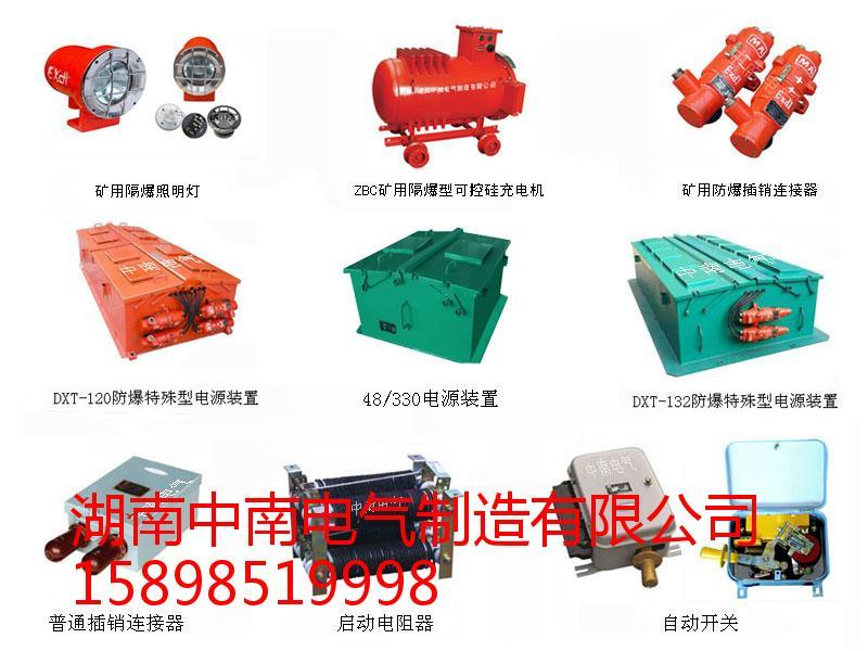 湘潭品牌好的司机控制器公司 山东司机控制器