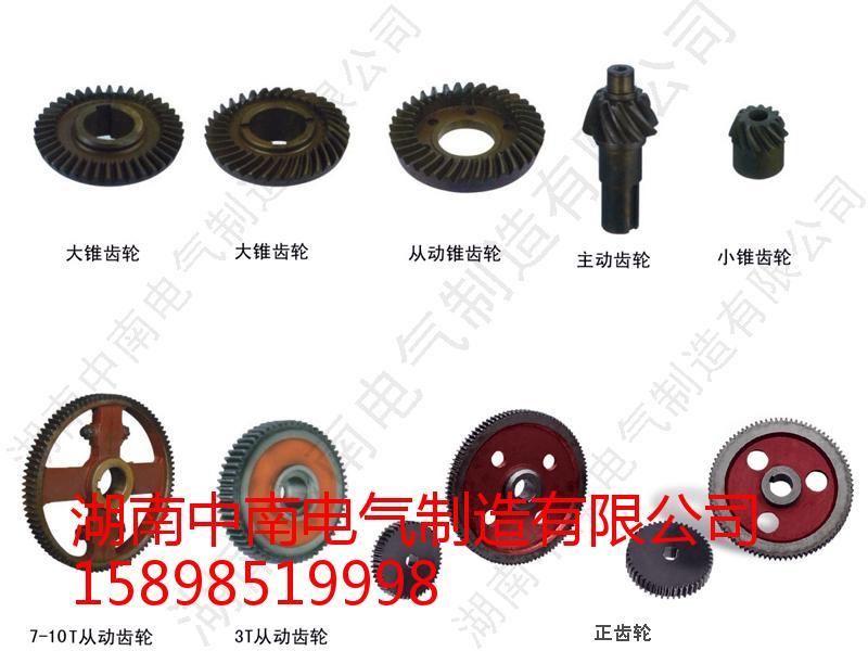 中南电气价位合理的电子元件_你的理想选择_电子元件专卖店