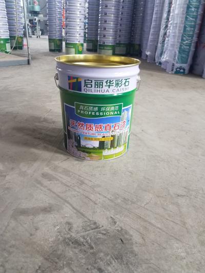 花兰桶批发|荐_高天制桶厂性价比高的金属桶供应