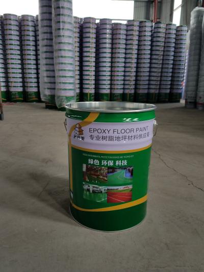 火热畅销的金属桶产品信息 乳胶漆桶批发