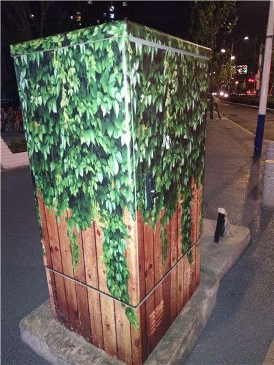 滁州环保绿战略【棒棒哒】滁州环保绿战略公司_安徽联控