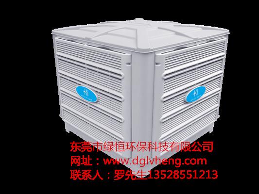 莞城环保空调厂家直销 东莞哪里有供应新品东莞环保空调