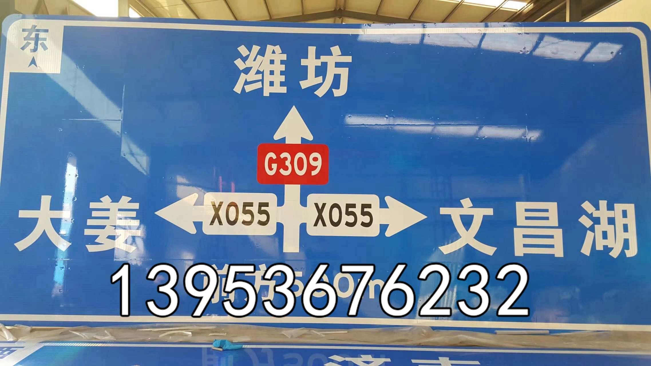 【您好】潍坊交通标志牌哪里找 潍坊标识牌 潍坊交通标志牌