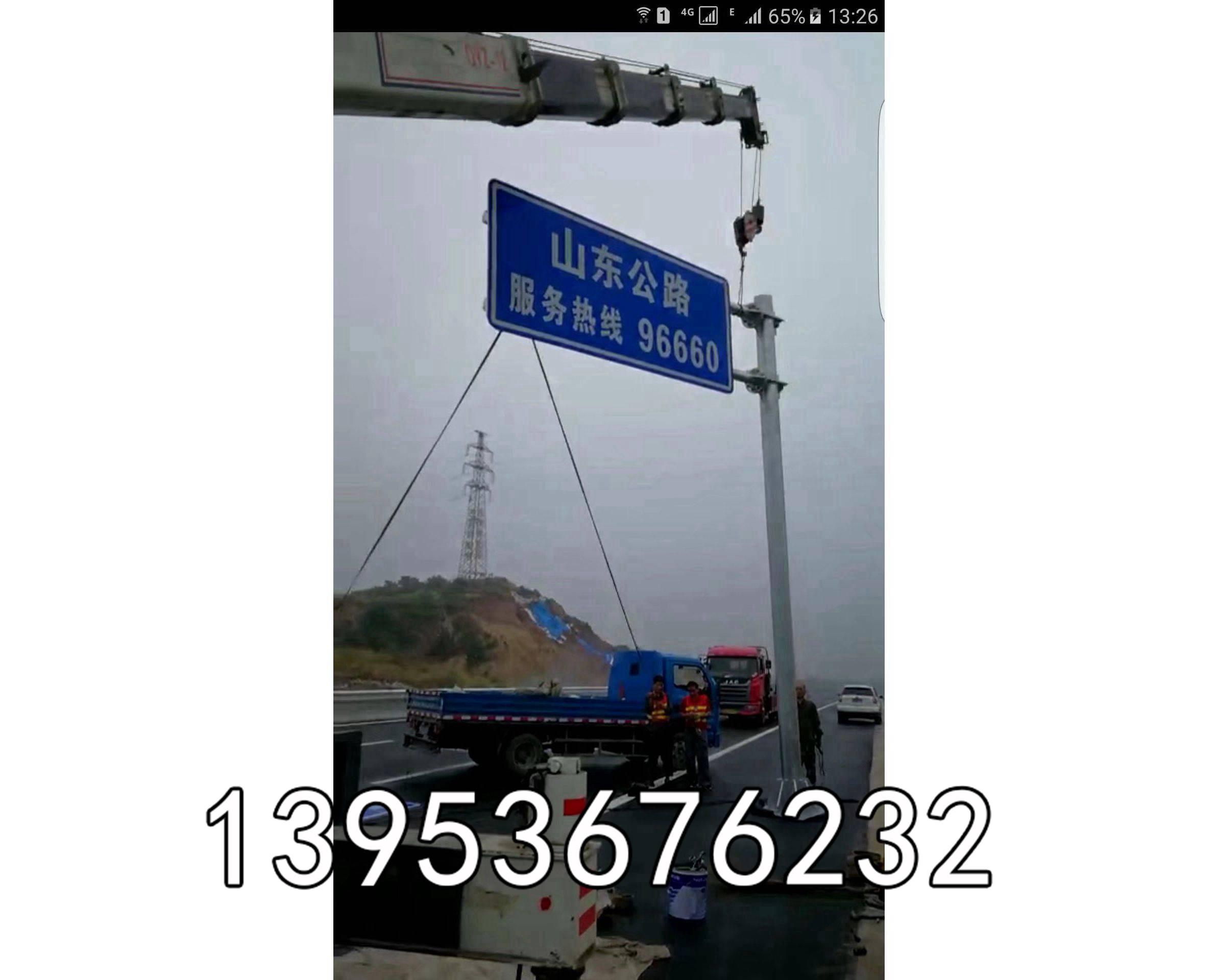 【厂家欢迎您】山东交通标志牌厂家 山东标识牌 山东交通标志牌