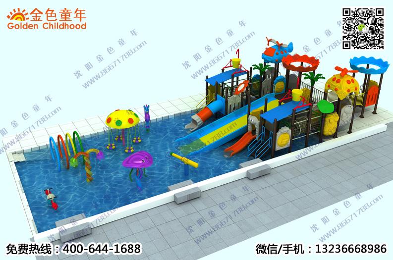 沈阳组合滑梯生产厂家-辽宁高性价水上组合滑梯