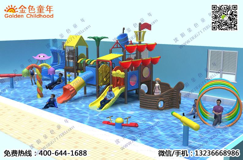 辽宁组合滑梯批发-创新的水上组合滑梯就在沈阳金色童年游乐玩具
