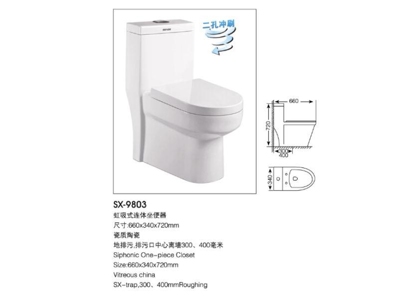 天津廁所坐便器供應商|三曉潔具_信譽好的坐便器經銷商