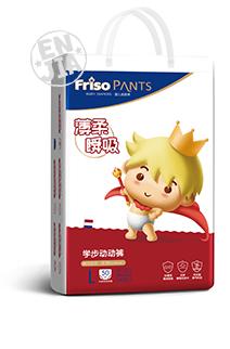 可靠的母婴用品品牌设计出自恩加 母婴用品品牌包装设计