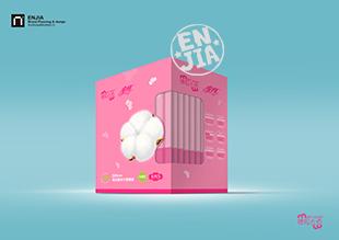 晋江卫生巾包装盒,有口碑的卫生巾包装设计哪家提供