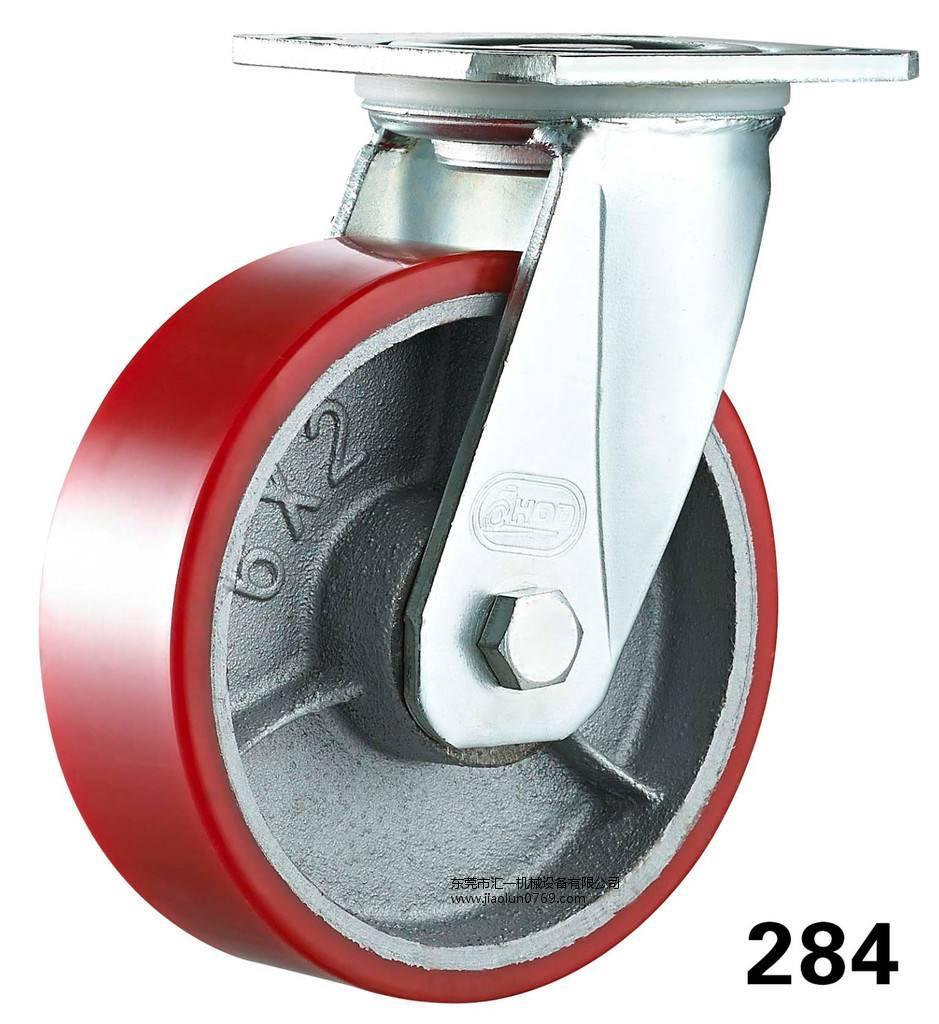 西藏重型竞博JBO|首页万向轮-重型弹簧竞博JBO|首页价格|汇一品牌竞博JBO|首页批发