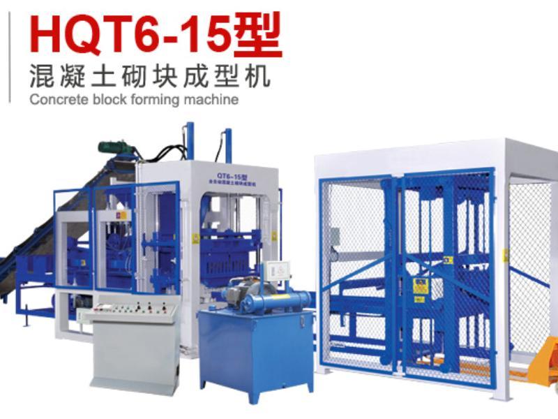 压力砖机厂家 想买优惠的压力砖机,就来鑫工机械