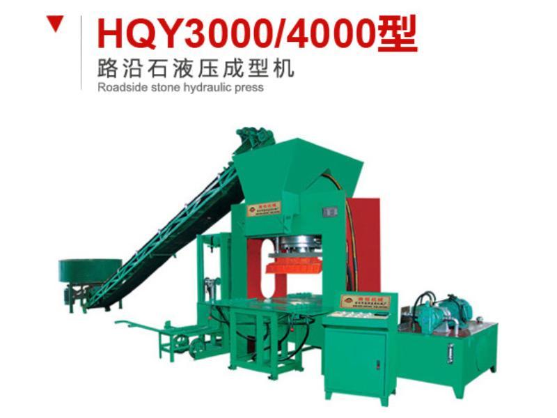 供板机供货商-大量供应高质量的供板机
