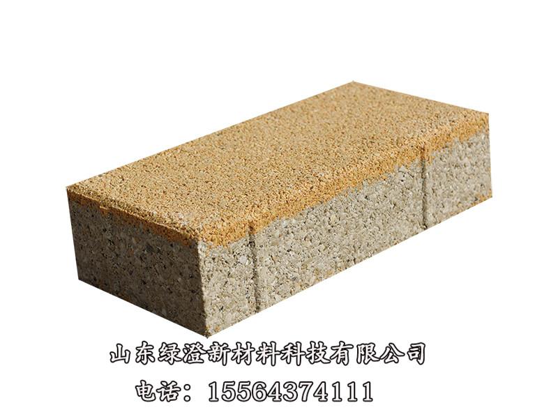 淄博哪有供应优惠的透水砖 透水砖