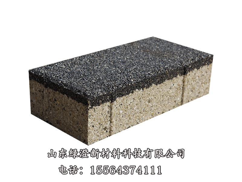 淄博陶瓷透水砖哪家比较好-陶瓷透水砖生产商