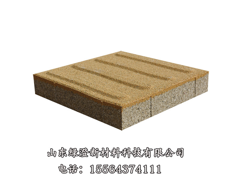 哪儿有卖质量高的透水砖_透水砖的价格