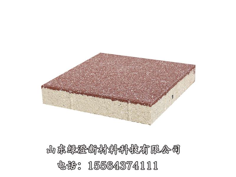 新型透水砖厂家-规格齐全的彩色透水砖出售