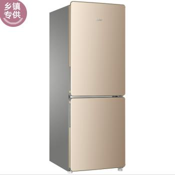 酒泉海尔高端冰箱|供应兰州报价合理的海尔高端冰箱