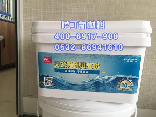 防水涂料代理加盟选萨丁新材料,成都新型环保涂料