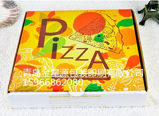 山东优质披萨包装盒-披萨包装盒批发