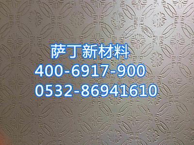 青岛诚招专业的防水涂料代理加盟-绵阳防水涂料代理加盟