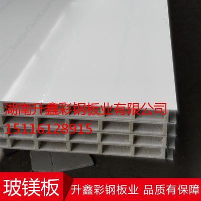 要买新的304不锈钢玻镁板就来湖南升鑫彩板_专业供应玻镁板
