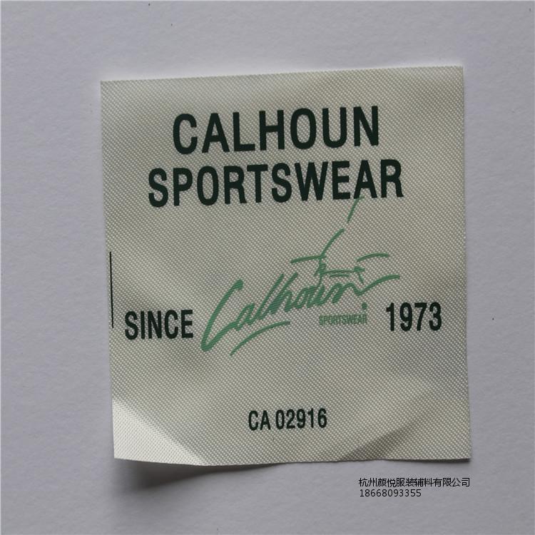 制作服装洗标厂家-哪里能买到超值的服装洗标