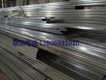 C型钢批发——高质量的C型钢尽在鸿毅工贸