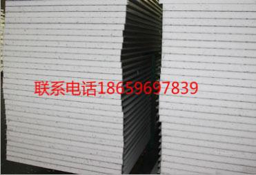 【供销】福建价格优惠的夹心板——厦门彩钢夹芯板价格