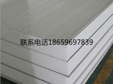 漳州地区品质好的夹心板|漳州彩钢夹芯板
