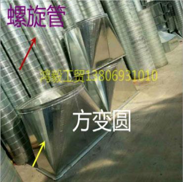 螺旋风管必选鸿毅工贸,厦门建筑风管生产