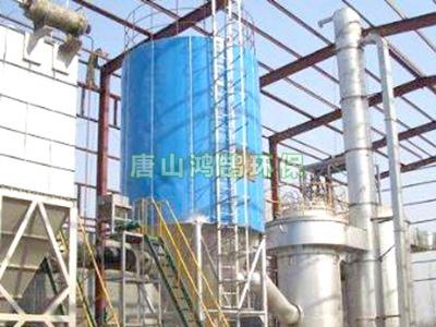 洗气塔厂家-信誉好的洗气塔供应商_唐山鸿鹄环保科技
