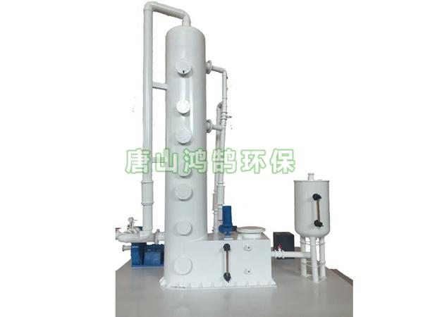 實惠的洗氣塔-唐山鴻鵠環保科技提供具有口碑的洗氣塔