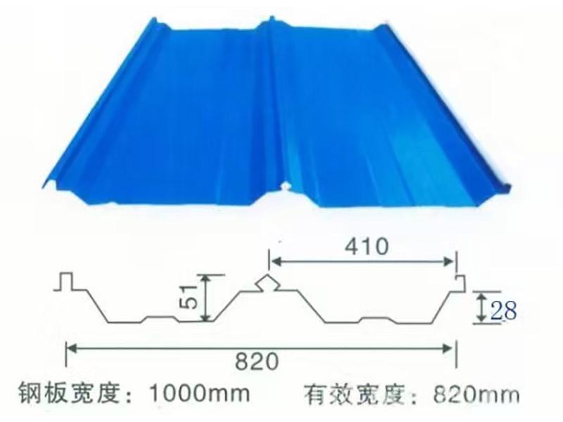 彩钢瓦型板——彩钢瓦多少钱一平方