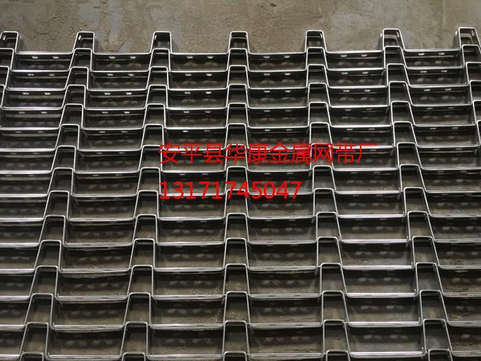河南金属输送设备专用网带_高质量的环保无污染金属输送设备专用网带华康金属网带专业供应