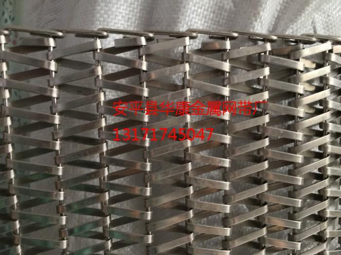 湖南金属输送设备专用网带_最知名的环保无污染金属输送设备专用网带是由华康金属网带提供
