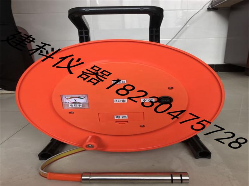 沧州哪里有专业的钢尺水位计-钢尺水位计哪里买