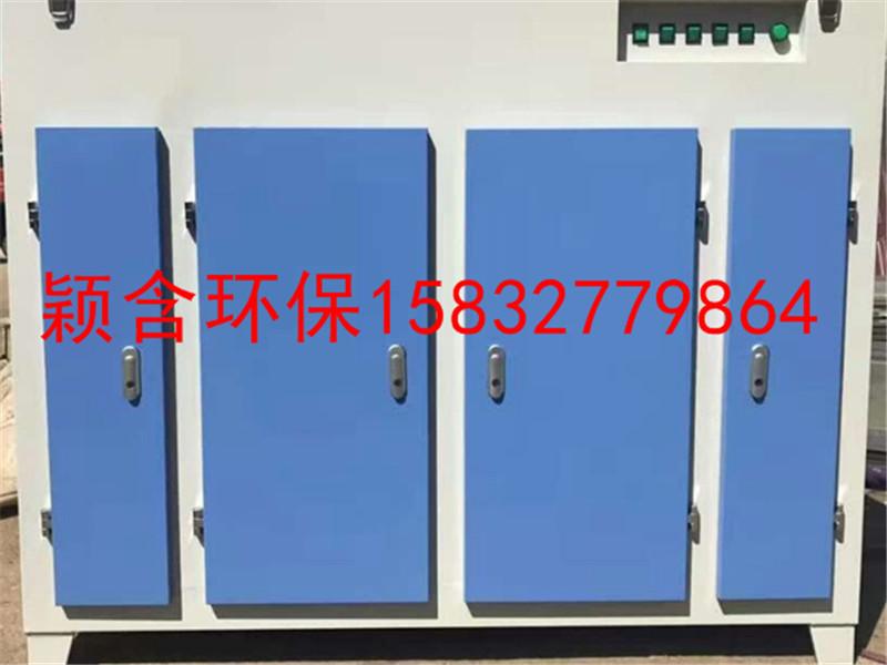 【厂家推荐】质量良好的废气处理设备动态——厂家批发废气处理设备