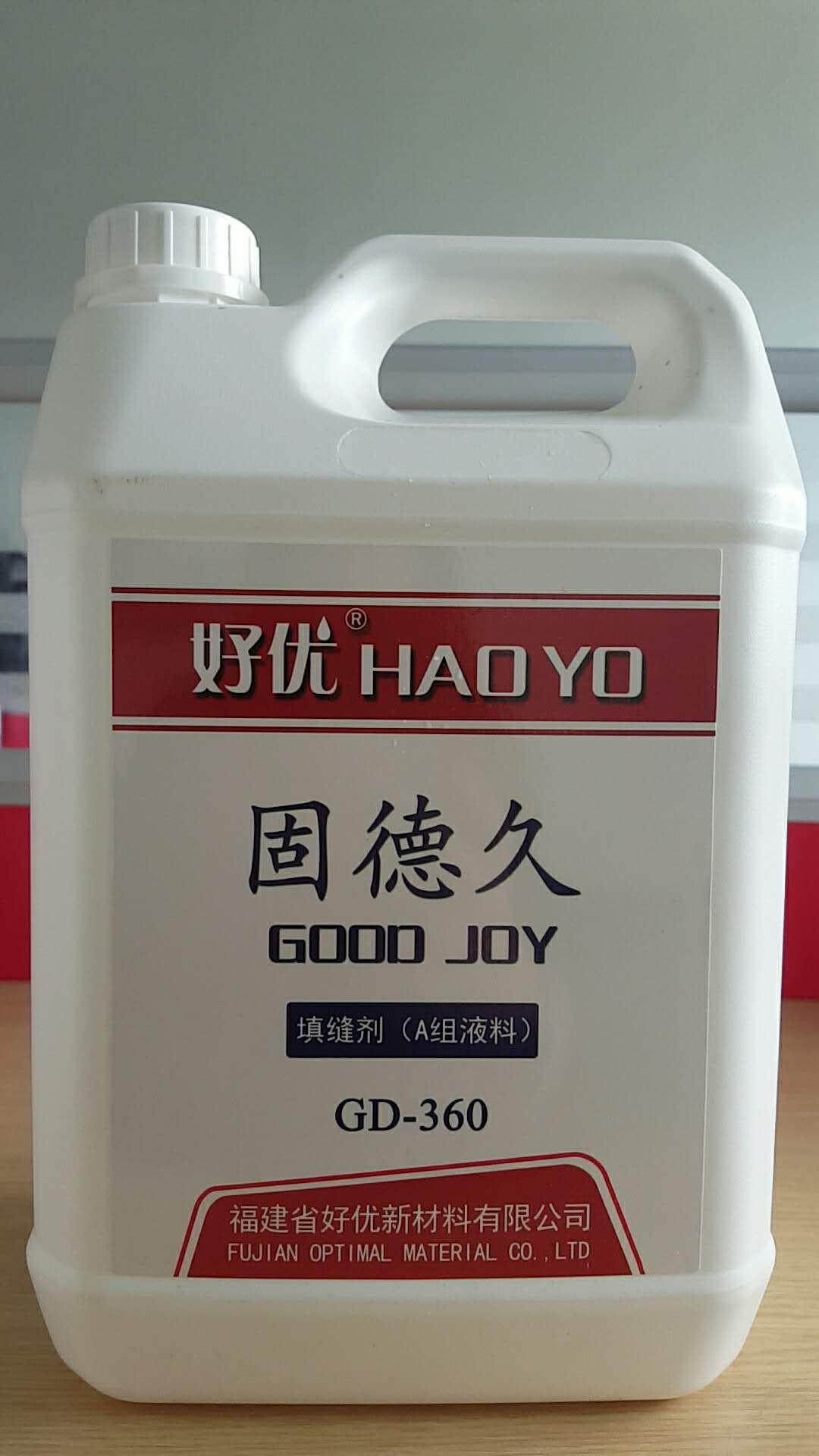 北京布艺防护剂-口碑好的木材防护剂批发商