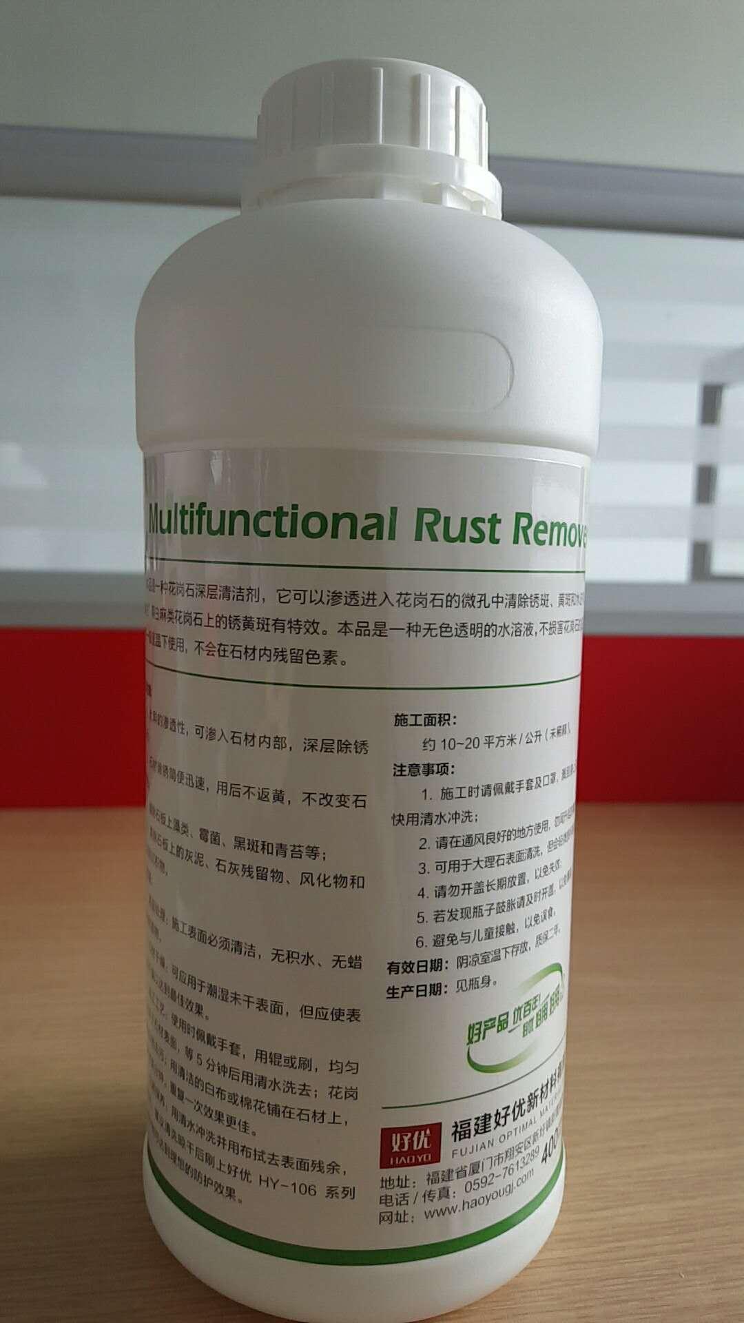 上海石材防护剂_找品质好的木材防护剂当选好优国际