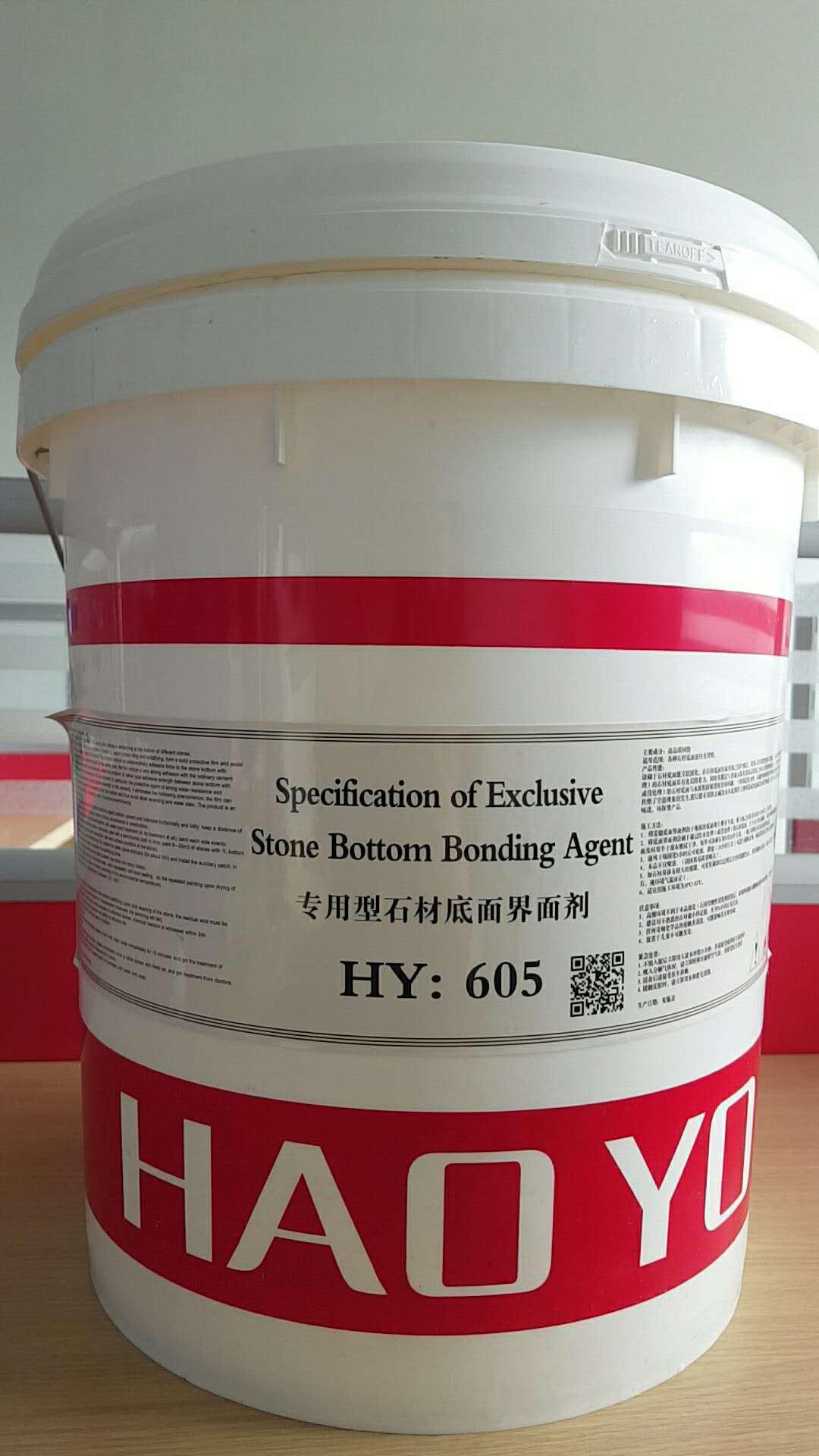 南平石材防护剂-厦门供应好的红砖防护剂