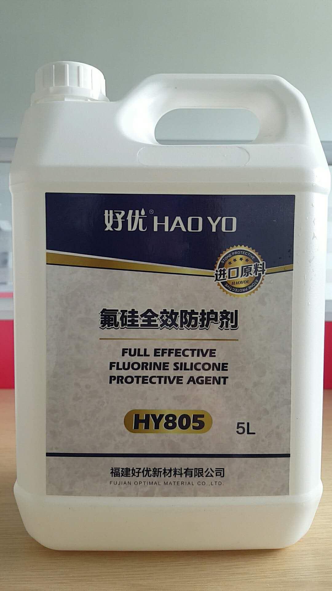 江西表面防护剂_供应福建实用的混凝土防护剂