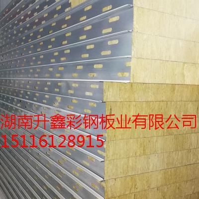 为您推荐湖南升鑫彩板有品质的岩棉板-湘潭岩棉板出售