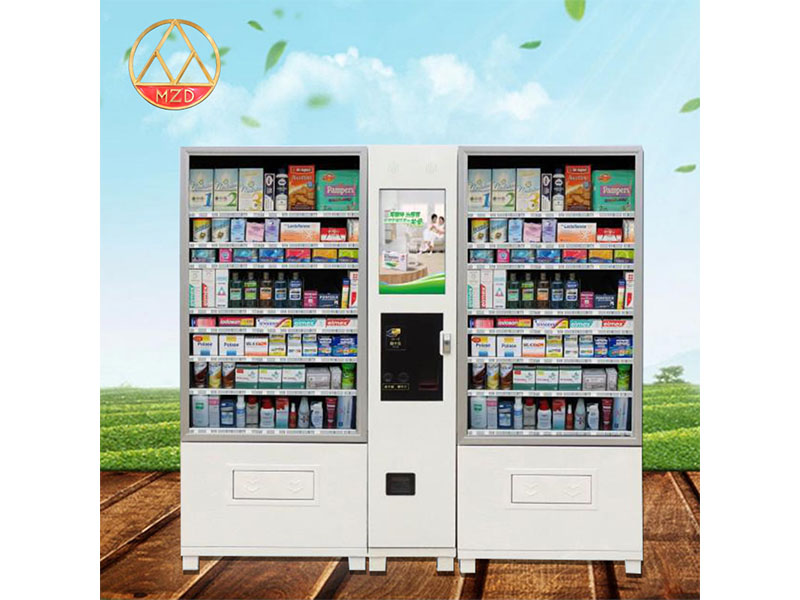 定制自动贩卖机-大量供应有品质的自动贩卖机
