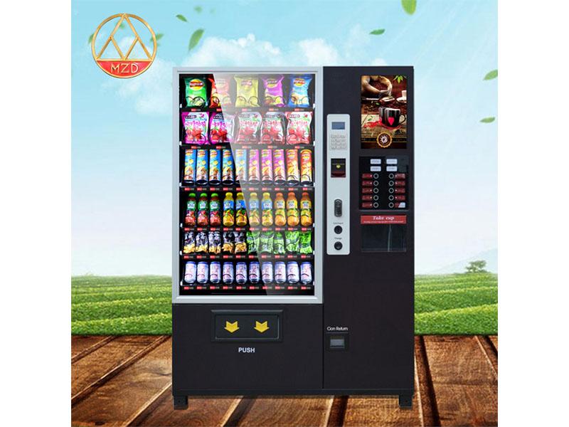 优惠的咖啡自动售货机_泉州质量良好的咖啡自动售货机出售