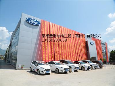 钢结构建筑认准荣德鑫工贸 泉州钢结构多少钱一平米