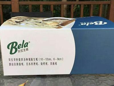 上海牡蛎_哪里有卖生蚝_优质上海牡蛎批发